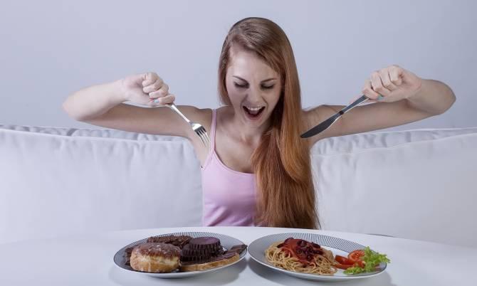 терапия едой
