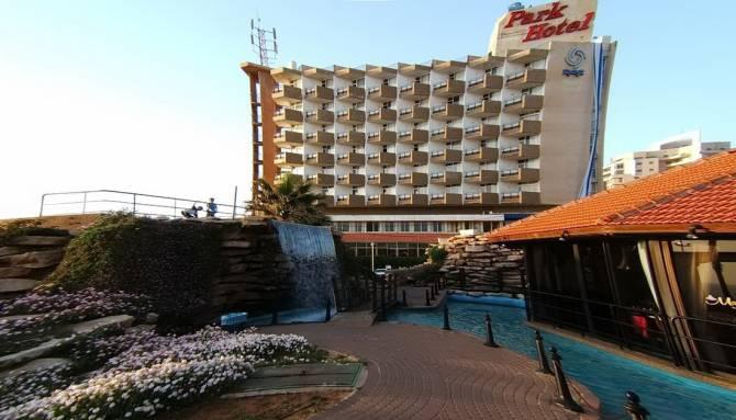 Нетания. Отель «Park Hotel»