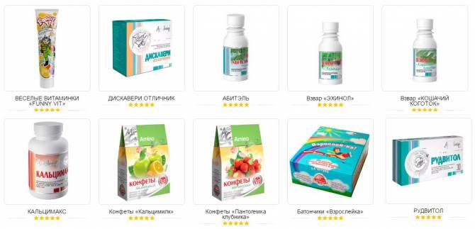 витамины для детей компании «АртЛайф»