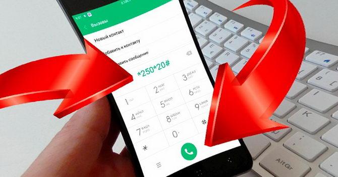 зміна тарифу на Vodafone Light