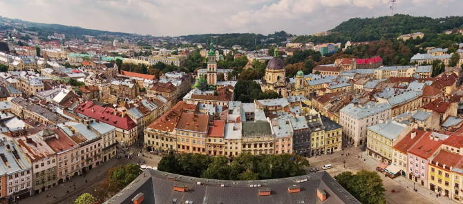 подорожі до Львова