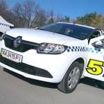 Критерии выбора службы такси в Киеве
