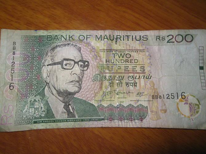 валюта Маврикія