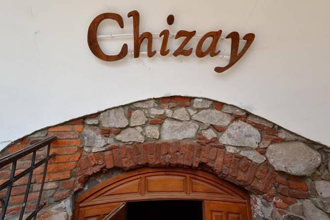 Фото: винний льох «Чизай». Замок Паланок
