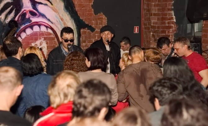 Рок-паб «Стена» в Харькове