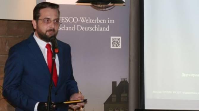 комітет Німеччини по туризму