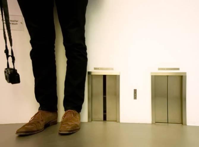 мініатюрний ліфт