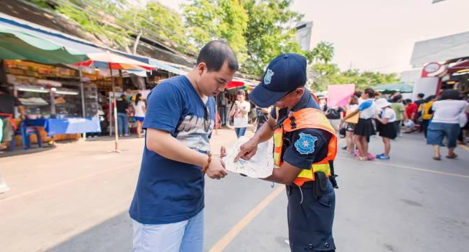 туристична поліція Таїланду