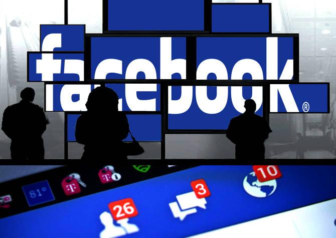 facebook like shares