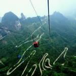 6 неймовірних пам'яток гори Тяньмень