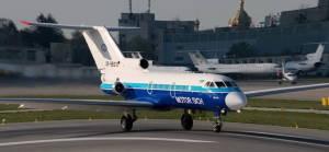 З 1 вересня відкриється авіалінія Дніпро-Бургас