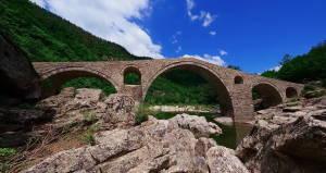 Диявольський міст у Болгарії