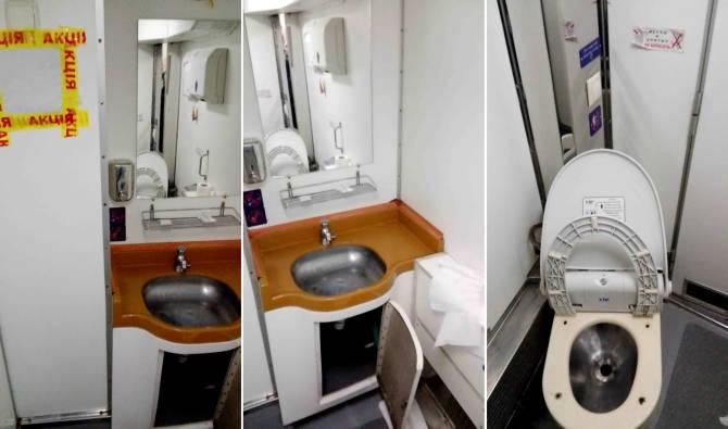 туалет потягу Київ-Варшава