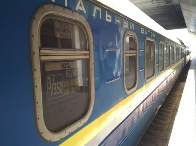 потяг Київ-Варшава