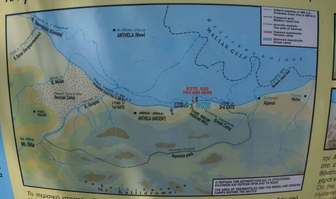 Фермопіли: карта битви