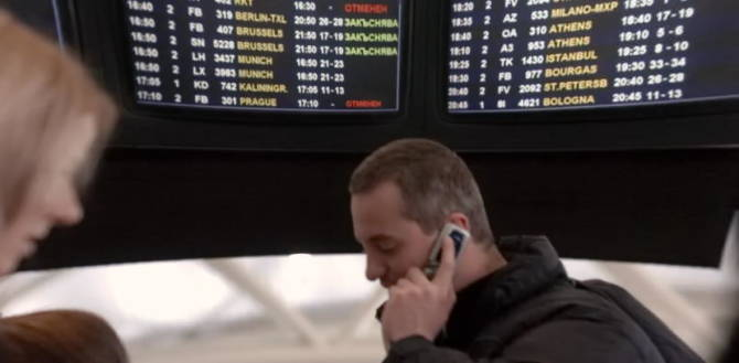 затримки рейсів в Болгарії