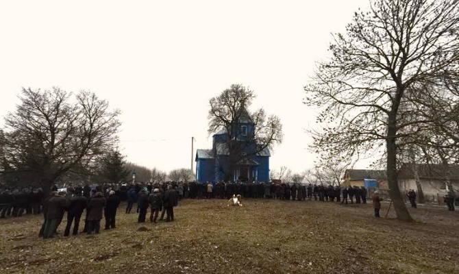 село Вовничі