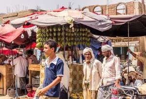 Забід. Подорожі по Ємену