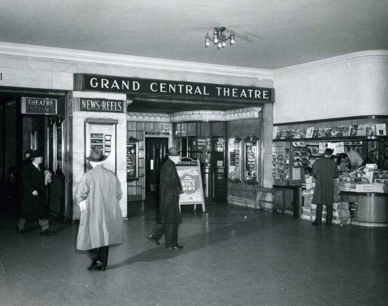 кінотеатр Центрального вокзалу Нью-Йорку