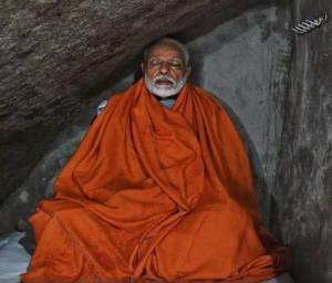 медитація в печерах Рудра