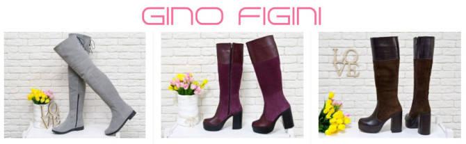 жіноче взуття ginо figini